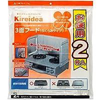 三菱铝合金 Kireidea 3面食品 银色 48×1175cm -