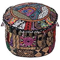 Stylo Culture 圆形民族棉 大横棱纹 封面 绣花 花朵 大坐垫 家具 凳子 印度 45 厘米 脚凳 地垫 套 民族装饰