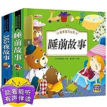 【有声伴读】 365夜故事睡前故事两册 3-6岁宝宝睡前听故事 幼儿早教启蒙故事书