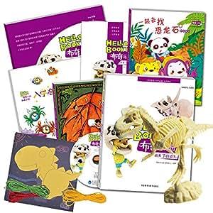 布奇乐乐园 早教玩具版套装 适合5-6岁宝宝 7月-次年6月全年装(共12期)(供应商直送)