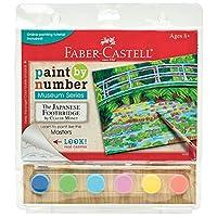 Faber-Castell Paint by # 博物馆系列 日本脚桥 多种颜色