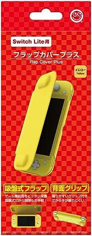 (Switch Lite用)フラップカバープラス(イエロー)