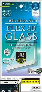Sony Xperia XZ2 [ FLEX 3D ] * 降低蓝光立体成型镜框玻璃TR-XPXZ2-G3-BCCCSV Xperia XZ2 银色