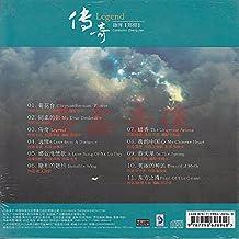中国武警男声合唱团 辉煌之声3:传奇(CD)【盛鑫音像】