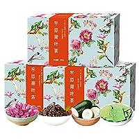 【三盒装】冬瓜荷叶茶200g/盒 花草茶叶 独立袋泡茶玫瑰花茶