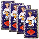 康菲牌 10块 黑巧克力(可可含量90%)100g/块 (俄罗斯原装进口)食品 休闲零食