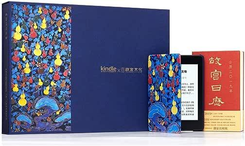 Kindle X 故宫文化  福禄双全2019新年限量版礼盒,包含全新Kindle Paperwhite电子书阅读器 8GB、故宫文化新年版定制保护套、《故宫日历》2019及定制包装礼盒