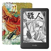 Kindle X 国家宝藏联名套装,洛神赋,包含全新Kindle青春版 黑色、国家宝藏联名保护套 洛神赋