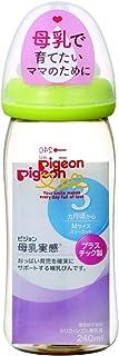 Pigeon 贝亲 自然乳汁实感 奶瓶 塑料质地 浅绿 240ml