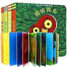 猜猜我是谁奇妙洞洞书全4册 婴儿书籍绘本0-1-2-3岁撕不烂 儿童早教书智力启蒙 婴儿1-2岁躲猫猫认知书儿童立体书我长大了