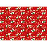SEASON 台湾四季 BZ1505-01 圣诞短烫金包装纸-诞兔 (紅)