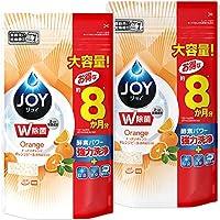 【量贩】洗碗机用洗洁精 洗碗机用洗涤剂 含有橙皮成分 替换装 特大 930g×2个