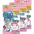 【中亚Prime会员】小林制药 加湿儿童口罩 草莓味 3枚*3包 到手价74元