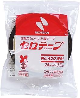 ニチバン 着色セロテープ 24mm×35m 5巻入 黒