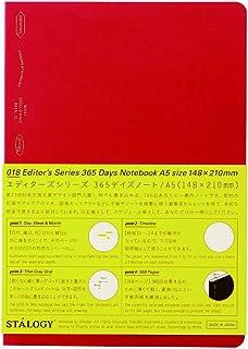 STALOGY 365页全年册经典笔记本A5(红)