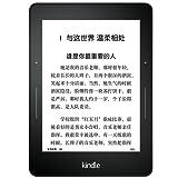 Kindle Voyage电子书阅读器珍藏限量版:300 ppi电子墨水触控屏、内置智能调节阅读灯、创新【压敏式翻页键】、超长续航