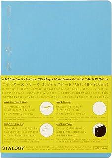 STALOGY 365页全年册经典笔记本A5(蓝)