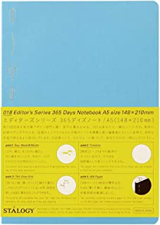 STALOGY 365頁全年冊經典筆記本A5(藍)