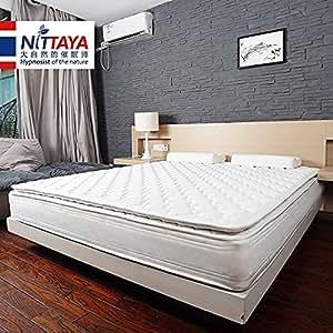 下单立减200元 送两个雪花枕Nittaya妮泰雅 泰国商业部推荐 泰国原装居家25CM厚乳胶弹簧一体床垫 180*200CM