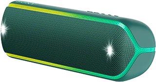 Sony 索尼 SRS-XB32 无线蓝牙音箱(便携式,NFC,彩色长条灯,超重低音,频闪灯,防水,与Party Chain兼容,免提通话功能),灰色