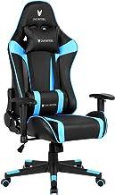 Oversteel ULTIMET - 專業游戲椅,藍色NAT-OV-ULTIMET-BLUE