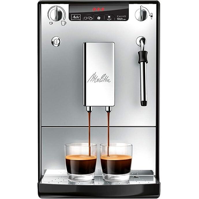 Melitta 美乐家 E953-102 全自动咖啡机 ¥1852