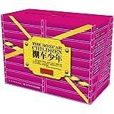 棚车少年中英双语(第1辑+第2辑+第3辑)(套装共24册 附CD)