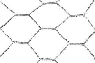 Admiral Soccer Premier 全尺寸 Prohex Goal Net