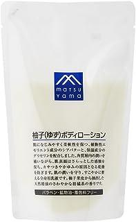 M-mark 柚子身體乳 補充裝