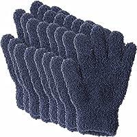 去除污垢 柔软 超细纤维 扫除 手套 (男・女・儿童・家人均可使用) 灰色 8p -