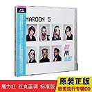 正版专辑 魔力红 Maroon5 红丸蓝调 CD Maroon 5:Red Pill Blues标准版