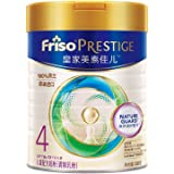 Friso 美素佳儿 Prestige 皇家美素佳儿4段儿童配方奶粉 800克(荷兰原装进口)