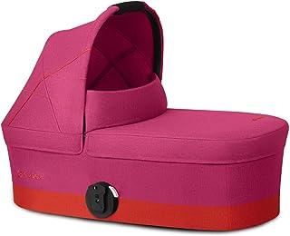 Cybex Gold 嬰兒車附件 S Fancy Pink