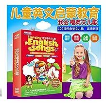 正版宝宝幼儿童我会唱英文儿歌dvd碟片启蒙早教英语动画歌曲光盘
