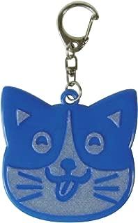 三星技研 反射板钥匙圈 闪闪发光的链子 猫 GS050