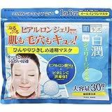 肌ラボ 白潤 冷感ジェリーインマスク 30枚