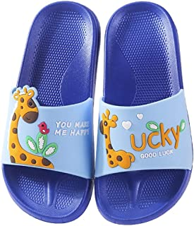 男孩/女孩儿童一脚蹬凉鞋恐龙果冻防滑浴室淋浴拖鞋