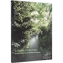 C3建筑立场系列丛书57:能源意识与可持续公共空间(景观与建筑设计系列)