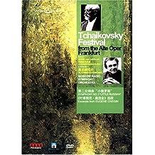 """柴科夫斯基第二交响曲""""小俄罗斯"""":叶甫根尼奥涅金选段(DVD)"""