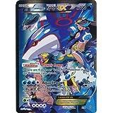 Pokemon - Team Aqua39;s Kyogre-EX (6/34) - Double Crisis - Holo
