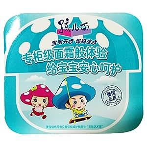 孩儿面 天然植萃柔润霜小袋5ml (满减凑单品)