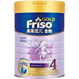 Friso美素佳儿金装4段儿童成长配方奶粉900g 原装进口