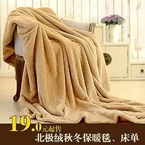 昕彤 美家 夏季超柔透气空调毯 法兰绒冬季床单人午睡毛毯 毛巾被珊瑚绒毯子 180cmX200cm 薰衣草紫
