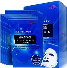 森田药妆 玻尿酸复合面膜10片(台湾原产)