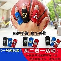 篮球护指关节防护手指套小拇指运动护具用品艾弗森标志 黑色M码2个装