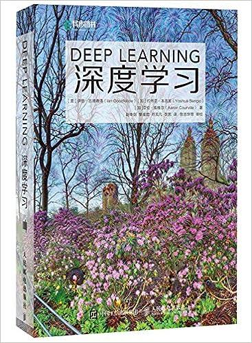 深度学习-Deep Learning PDF电子书