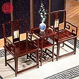 新中式官帽椅三件套 明式酸枝木南官帽椅带扶手 客厅高靠背文椅子 官帽椅三件套