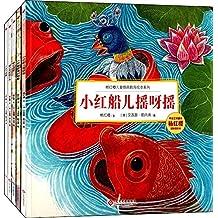 杨红樱儿童情商教育绘本系列(套装共5册)