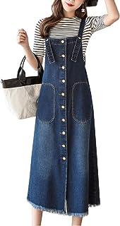 Hixiaohe 女式纽扣前襟牛仔吊带连衣裙,可调节肩带 A 字连衣裙