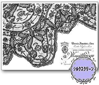 Antique Lace 5 河崎香 丝绸屏幕 417-1812 SA-1812